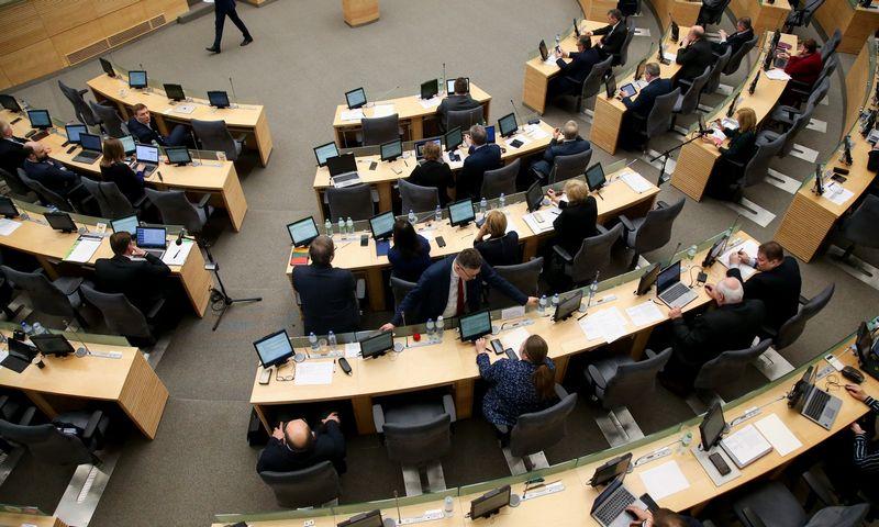 forex be indli premijos 2021 be patikrinimo naujų darbuotojų akcijų opcionai